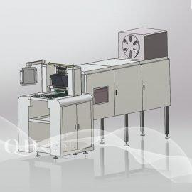 J-40 8000-12000pcs/h Buy Automactic Gummy Making Machine Super Mini J-40 Factory Supplier – Order Online